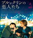 ブルックリンの恋人たち【Blu-ray】 [ アン・ハサウェイ ]