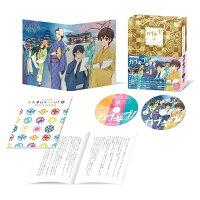 カブキブ! DVD BOX上巻