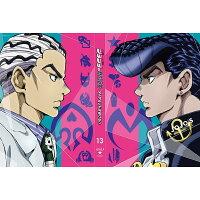 ジョジョの奇妙な冒険 ダイヤモンドは砕けない Vol.13(初回仕様版)【Blu-ray】