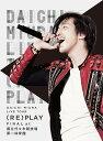 DAICHI MIURA LIVE TOUR (RE)PLAY FINAL at 国立代々木競技場第一体育館【Blu-ray】 [ 三浦大知 ]