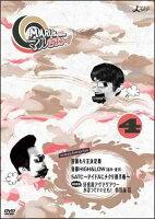 マルさまぁ〜ず Vol.4