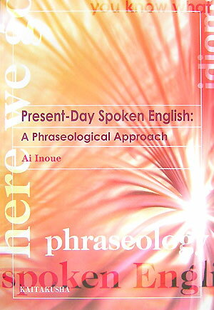 Present-day spoken English A phraseological approach [ 井上亜依 ]