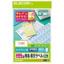 EPSON エプソンカラリオプリンター用 写真用紙ライト 薄手光沢 /A4サイズ/100枚入り KA4100SLU(2342877)代引不可