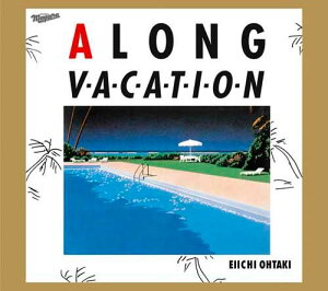 ������̵����A LONG VACATION 30th Edition [ ����Ӱ� ]