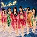 美しい稲妻(初回生産限定Type-C CD+DVD)