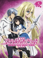 ストライク・ザ・ブラッドIII OVA Vol.5(初回仕様版)