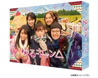 ゆるキャン△ Blu-ray BOX【Blu-ray】