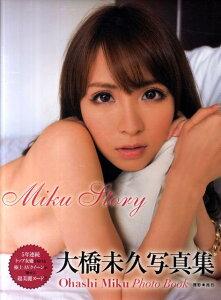 【送料無料】Miku story [ 旭日 ]