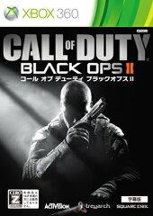 【送料無料】コール オブ デューティ ブラックオプスII (字幕版) Xbox360版