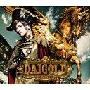 【楽天ブックスならいつでも送料無料】【スーパーSALE限定ポイント3倍】DAIGOLD(CD+DVD) [ DAIGO ]
