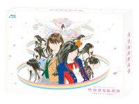 AKB48 53rdシングル 世界選抜総選挙〜世界のセンターは誰だ?〜【Blu-ray】