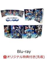 【楽天ブックス限定先着特典】ファンタシースターオンライン2 ジ アニメーション Blu-ray BOX(B2布ポスター付き)【Blu-ray】