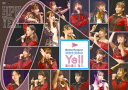 Hello! Project 研修生発表会 2021 3月 ~Yell~ [ ハロプロ研修生 ]