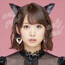 only you? only me! (CD+Blu-ray) [ 芹澤優 ]