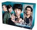 シグナル 長期未解決事件捜査班 DVD-BOX [ 坂口健太郎 ]