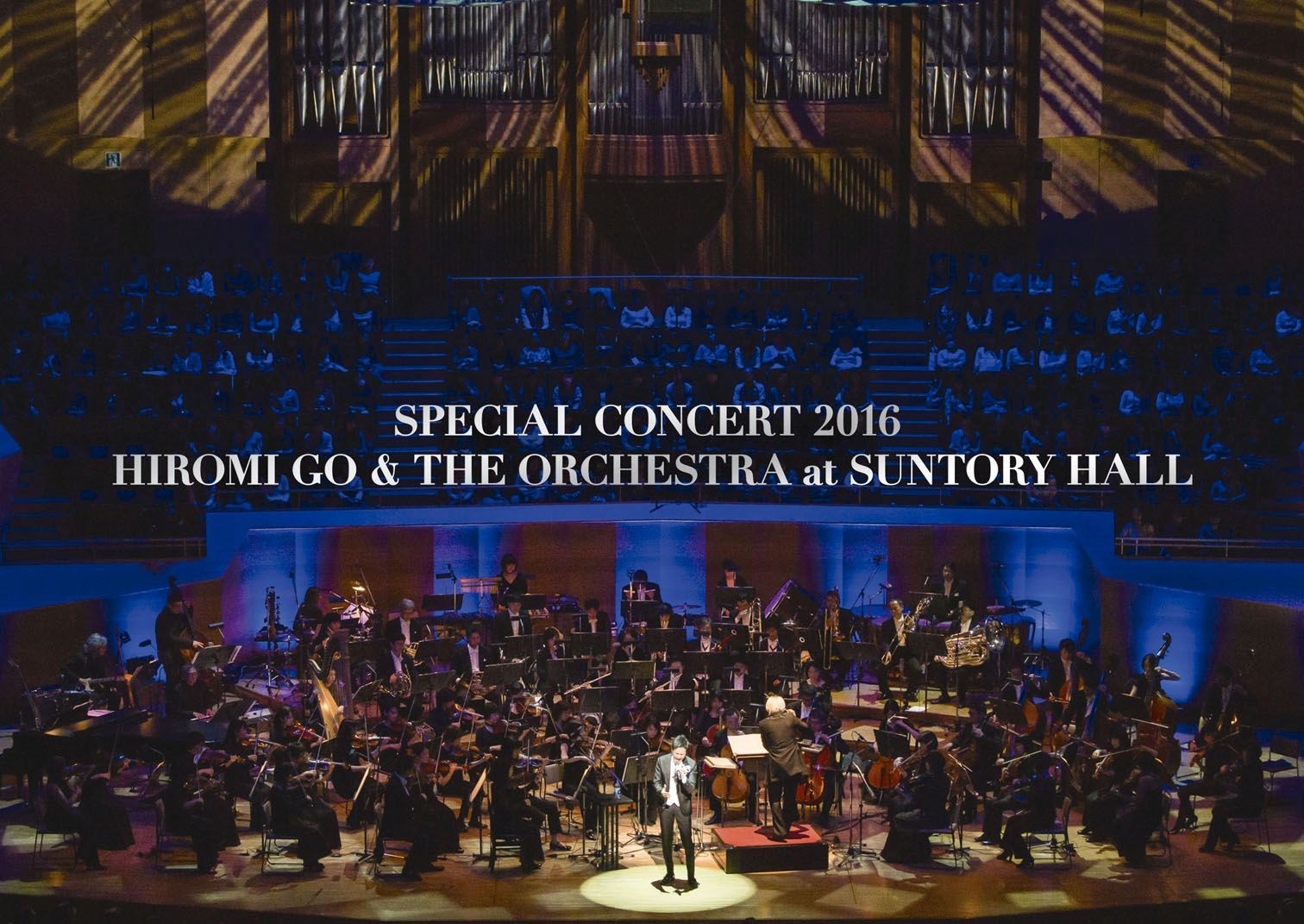 SPECIAL CONCERT 2016 HIROMI GO & THE ORCHESTRA at SUNTORY HALL【Blu-ray】画像