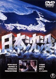 日本沈没画像