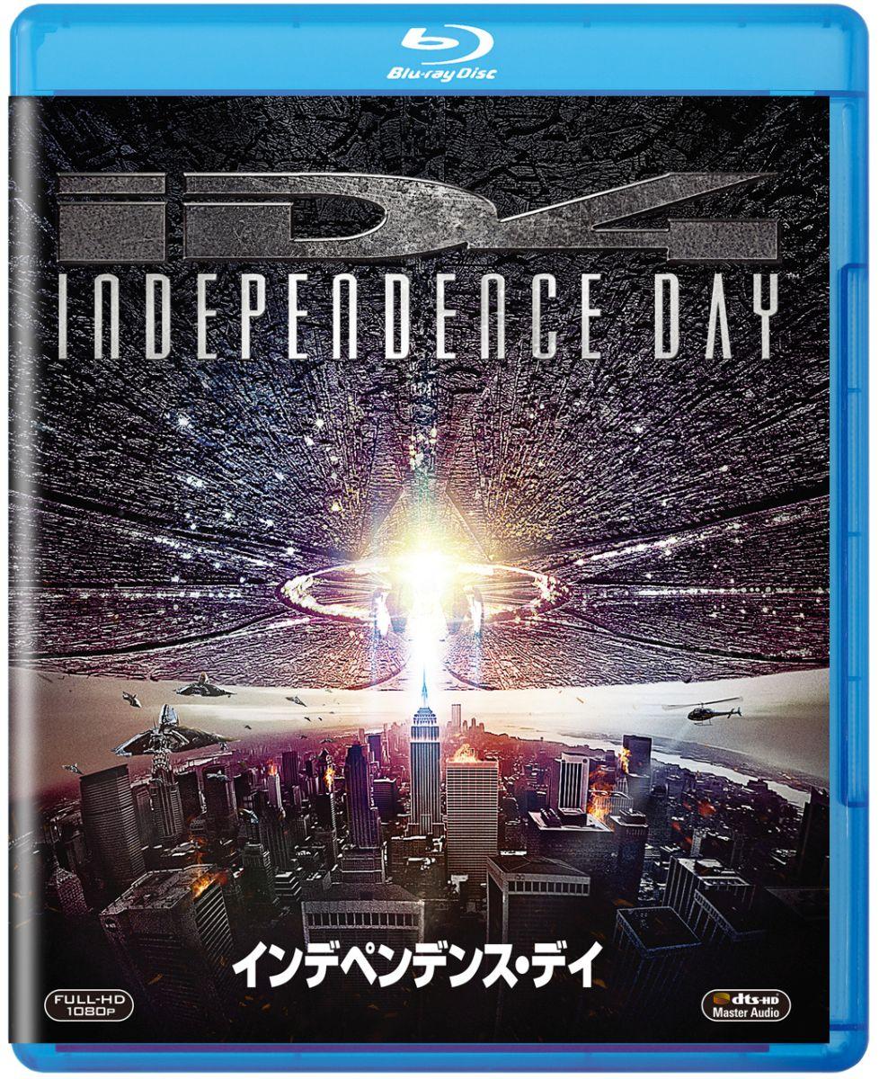 インデペンデンス・デイ【Blu-ray】画像