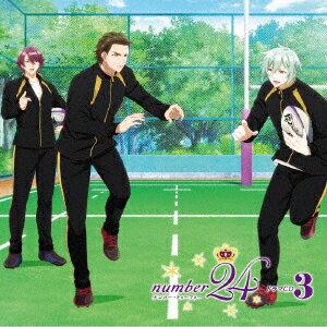 オリジナルアニメ「number24」ドラマCD3 [ (ドラマCD) ]画像