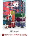 【楽天ブックス限定先着特典+先着特典】NANA MIZUKI LIVE EXPRESS (ミニタオル&B2告知ポスター付き) 【Blu-ray】
