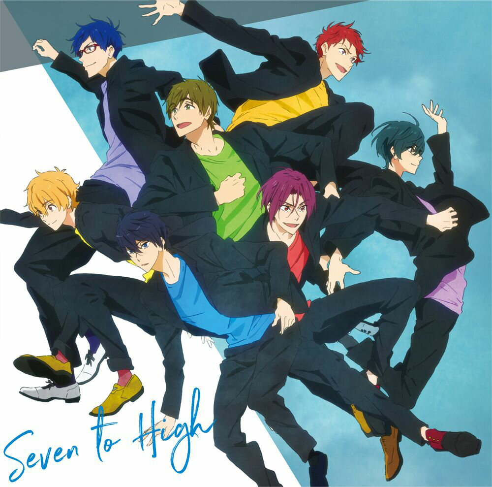 TVアニメ『Free!-Dive to the Future-』 キャラクターソングミニアルバム Vol.1 Seven to High画像