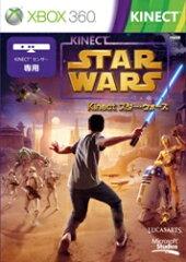 【送料無料】Kinect スター・ウォーズ