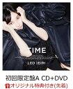 【楽天ブックス限定先着特典】TIME (初回限定盤A CD+DVD) (ポストカード付き) [ 家入レオ ]