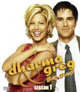 ダーマ&グレッグ
