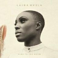 【送料無料】【SSポイント3倍】【輸入盤】 Sing To The Moon (Ltd)(Dled) [ Laura Mvula ]
