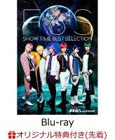 【楽天ブックス限定先着特典】おそ松さん on STAGE ~F6'S SHOW TIME BEST SELECTION~(ジャケットビジュアルブロマイド)【Blu-ray】