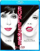 バーレスク【Blu-ray】
