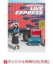 【楽天ブックス限定先着特典+先着特典】NANA MIZUKI LIVE EXPRESS (ミニタオル&B2告知ポスター付き) [ 水樹奈々 ]