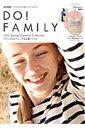 Do! FAMILY
