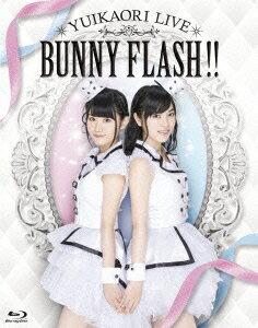 【楽天ブックスならいつでも送料無料】ゆいかおりLIVE「BUNNY FLASH!」【Blu-ray】 [ ゆいかおり ]