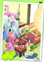 【送料無料】【特別企画プレゼント対象商品】ゆるゆり VOL.4