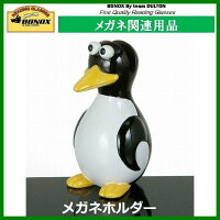 DULTON メガネ関連用品 ANIMAL GLASSES HOLDER PENGUIN S026-76PE