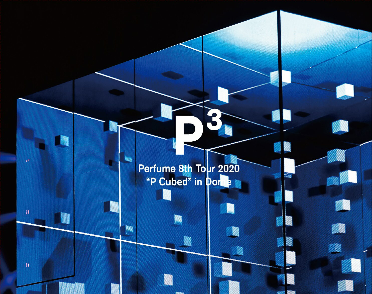 "Perfume 8th Tour 2020""P Cubed""in Dome (初回限定盤)【Blu-ray】"