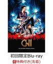 【先着特典】GUITARHYTHM VI TOUR(初回生産限定Complete Edition)(布袋モデル ギター型キーホルダー)【Blu-ray】 [ 布袋寅泰 ]