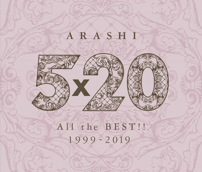 5×20 All the BEST!! 1999-2019 (通常盤 4CD)