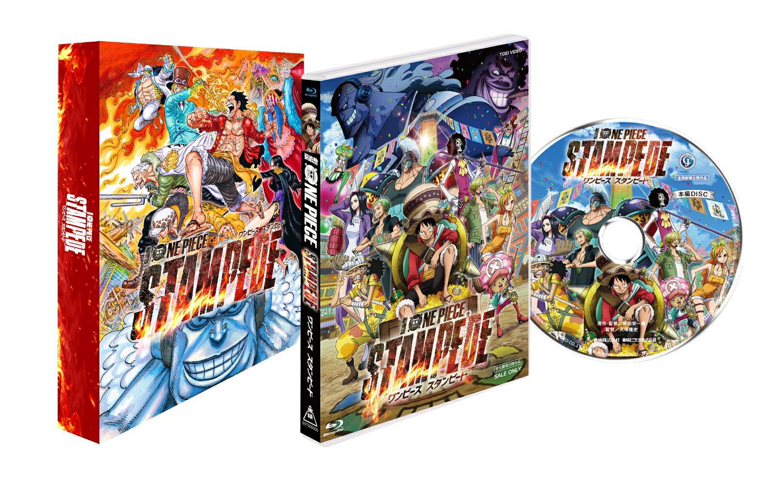 劇場版『ONE PIECE STAMPEDE』スペシャル・エディション(初回生産限定)【Blu-ray】