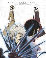 文豪ストレイドッグス 第16巻【Blu-ray】