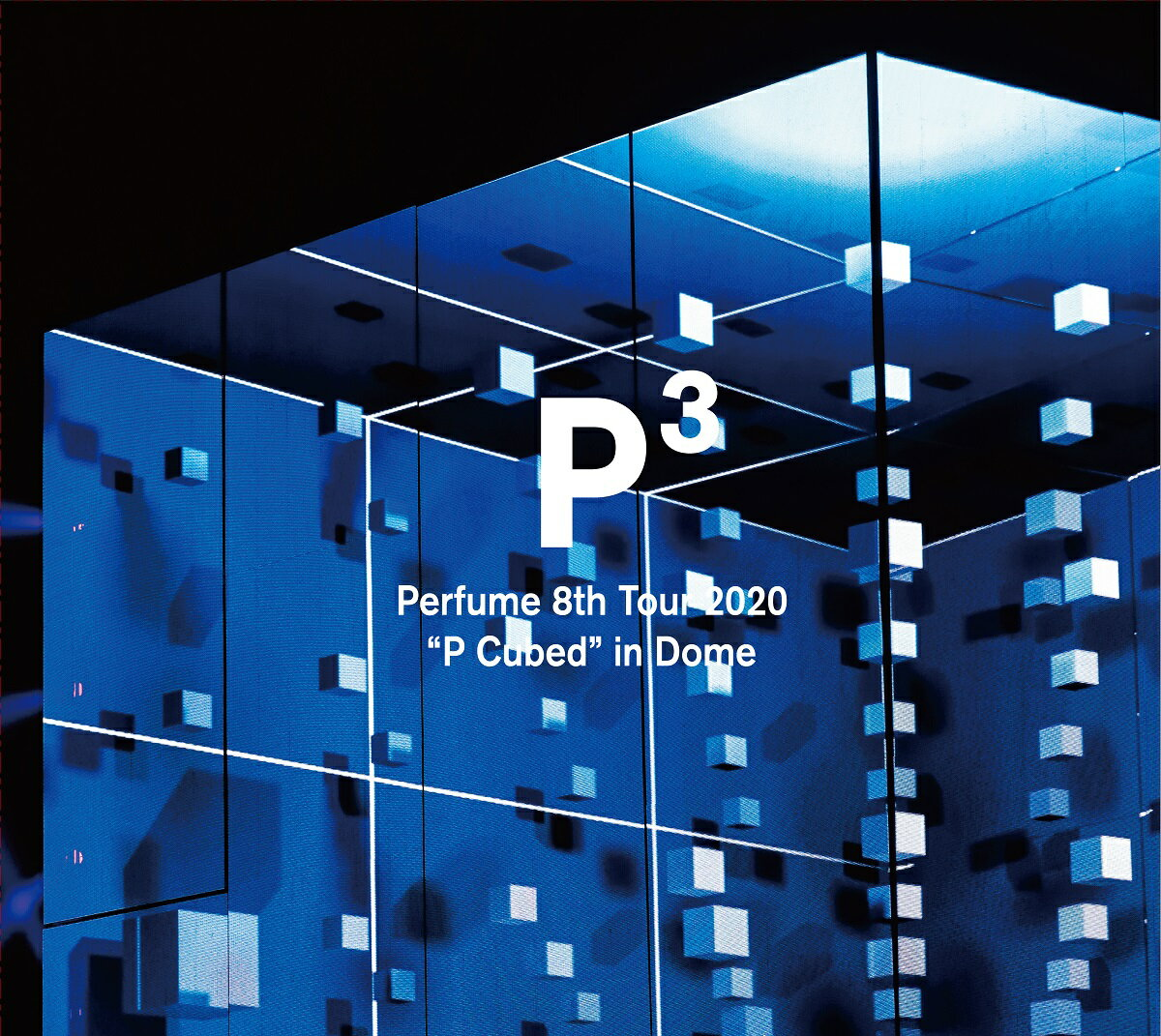 "Perfume 8th Tour 2020""P Cubed""in Dome (初回限定盤)"