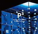 """Perfume 8th Tour 2020""""P Cubed""""in Dome (初回限定盤) [ Perfume ]"""