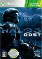 Halo 3 : ODST Xbox 360 プラチナコレクションの画像