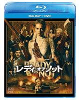レディ・オア・ノット ブルーレイ+DVDセット 【Blu-ray】