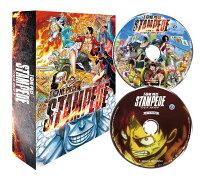 劇場版『ONE PIECE STAMPEDE』 スペシャル・デラックス・エディション(初回生産限定)【Blu-ray】