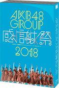 AKB48グループ感謝祭2018〜ランクインコンサート・ランク外コンサート【Blu-ray】