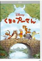くまのプーさん 【Disneyzone】