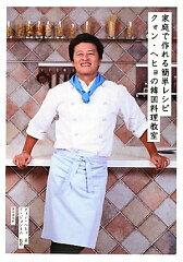 【送料無料】家庭で作れる簡単レシピ クォン・ヘヒョの韓国料理教室