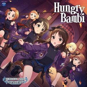 【楽天ブックス限定先着特典】THE IDOLM@STER CINDERELLA GIRLS STARLIGHT MASTER GOLD RUSH! 10 Hungry Bambi(ミニアクリルキーホルダー)